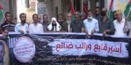 خاص بالصور والفيديو   حملة وطنية لمطالبة السلطة بإعادة رواتب الأسرى المقطوعة