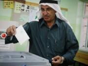 شروط الترشح لانتخابات المجالس المحلية