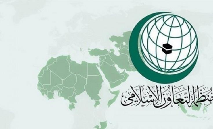 """""""التعاون الإسلامي"""": المستوطنات غير شرعية وتشكل انتهاكا صارخا للقانون الدولي"""