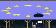 ورطة بريطانيا بعد خروجها من الإتحاد الأوروبي