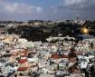 """""""شؤون القدس"""": تجريف المقابر وتغيير أسماء الشوارع عدوان على هوية القدس"""
