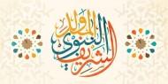 إحياء ذكرى المولد النبوي الشريف