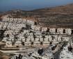 خلاف بين الولايات المتحدة وإسرائيل بسبب الاستيطان