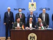 الحكومة توقع اتفاقيتي دعم من ألمانيا في مجال التدريب المهني والتقني وتشغيل الشباب