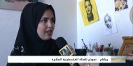 ريهام.. نموذج للفتاة الفلسطينية المثابرة