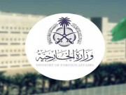 """الخارجية السعودية تستدعى سفير لبنان احتجاجا على تصريحات """"قرداحى"""""""